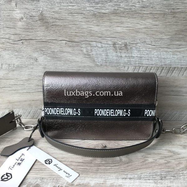 женская сумка бронзового цвета маленькая