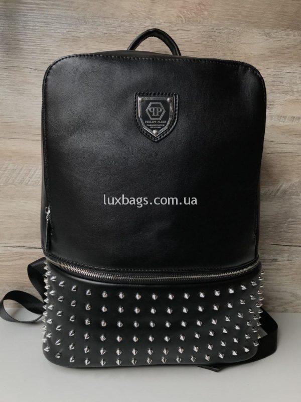 Большой рюкзак Philipp Plein унисекс