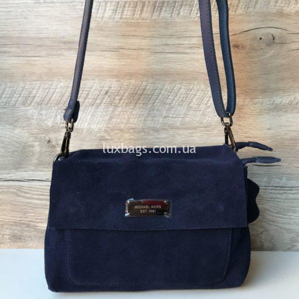 Замшевая сумочка Michael Kors синяя