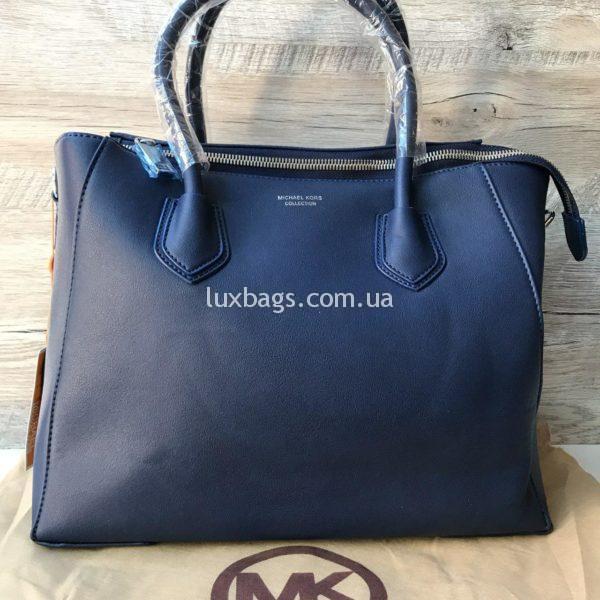 Большая женская сумка синяя Michael Kors