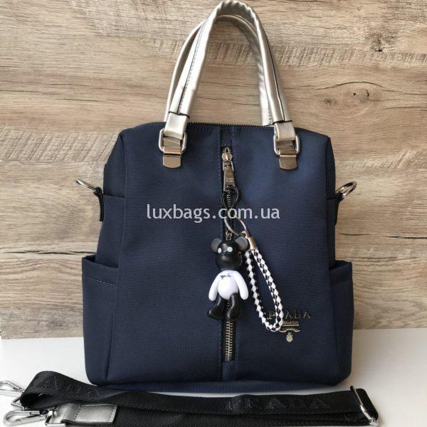 Женская сумка рюкзак Prada Прада синяя