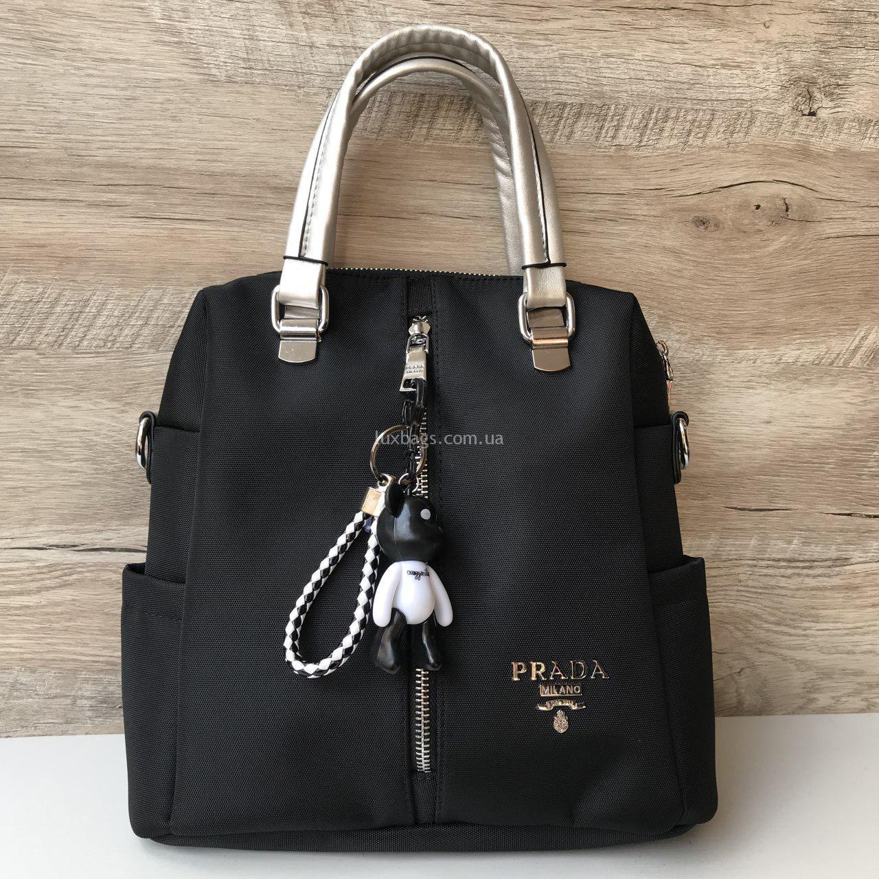 4122e5c78e43 Женская сумка рюкзак Prada Прада Купить на lux-bags