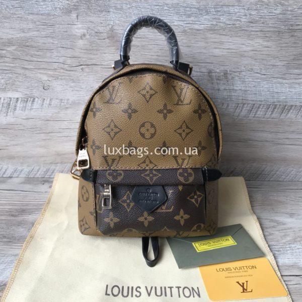 Женский мини рюкзак Louis Vuitton Луи Виттон бежевый