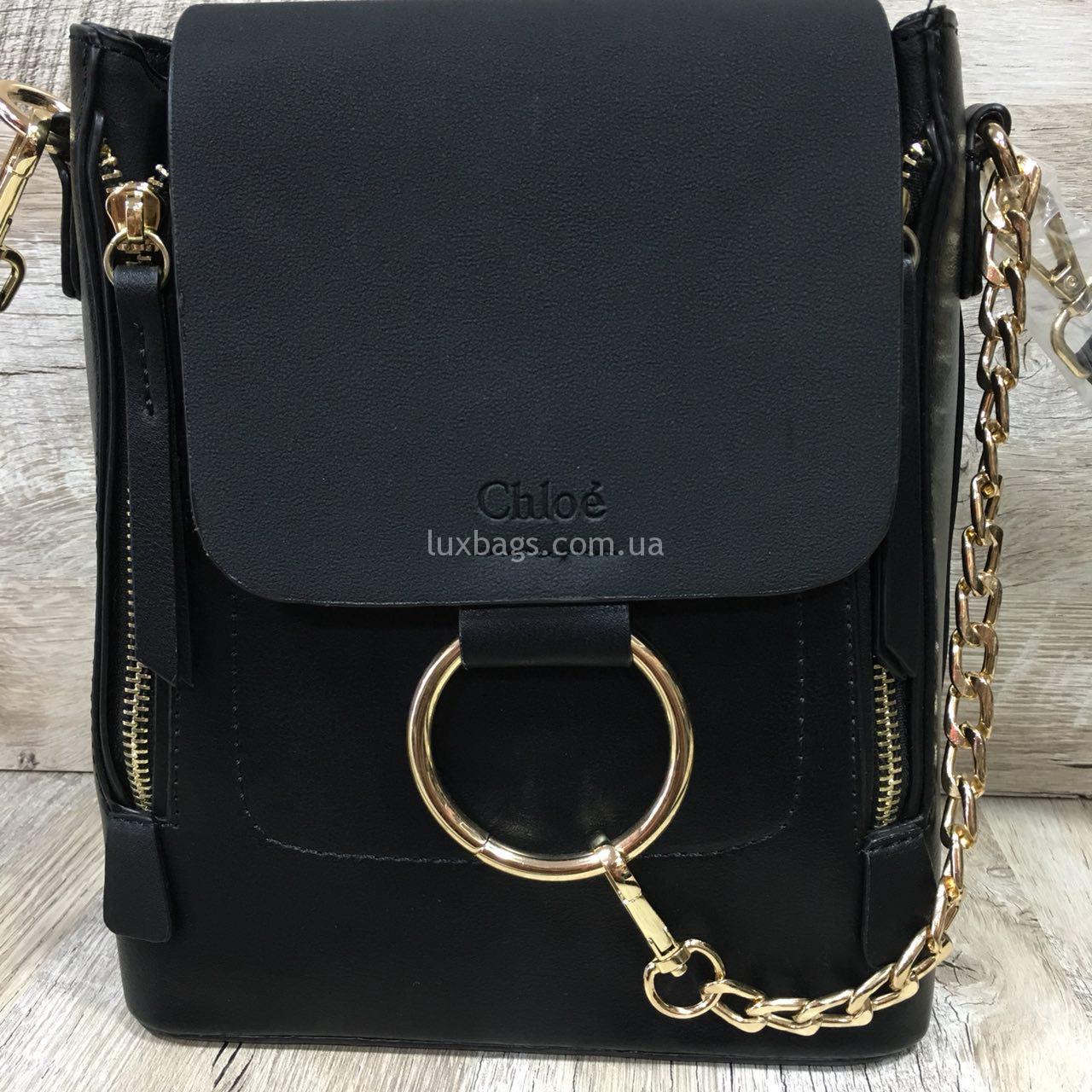 37426a451395 Женская рюкзак-сумка CHLOÉ Faye Купить на lux-bags