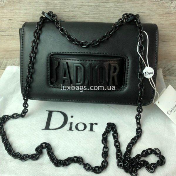 Dior Jadior 3