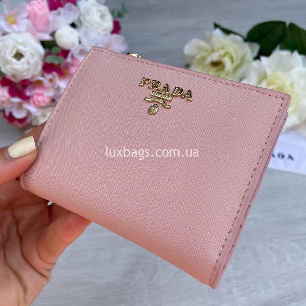 Розовый кошелек маленький Прада.